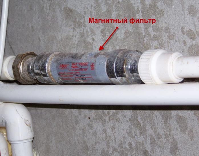 Фото: Магнитный фильтр для очистки