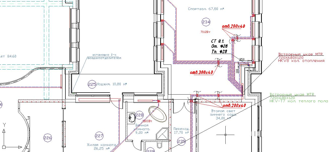 thermostat chauffage central programmable formulaire de devis - Puissance Radiateur Salle De Bain